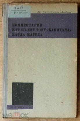 альфред розенберг мемуары