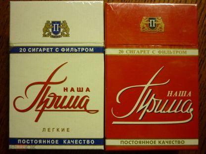 Прима купить сигареты в спб зарядка для глаз сигарет купить