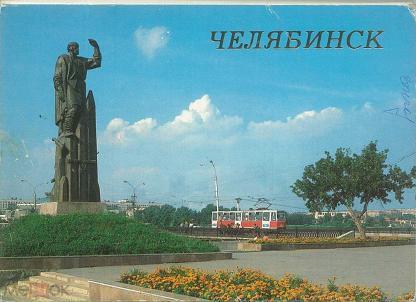 Ореон открытки челябинск