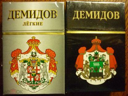 Купить сигареты демидов купить сигареты ту 134 в спб