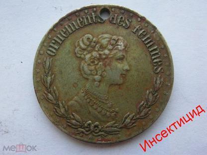 Ornements des femmes монета стоимость биметаллическая монета 10 рублей чеченская республика