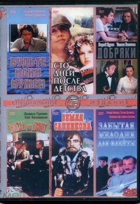 Порномультфильмы на dvd cd