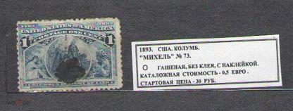 монета пускай везет 2010