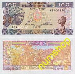 Гвинея 100 франков 1998г. №35 UNC пресс, есть ОПТ*