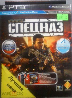 Спецназ + Bluetooth ганитура - PS3 (Лицензия. Запечатан)