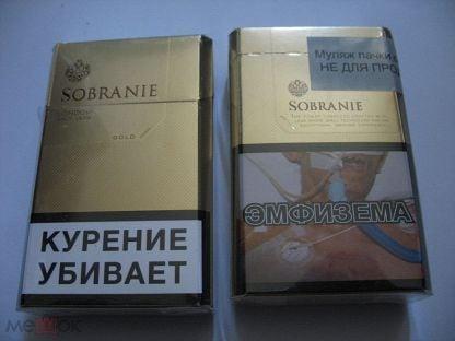 Купить калуга сигареты собрание купить сигареты gucci uberto цена
