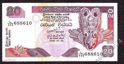 20 рупий монета пермский край