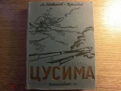 5 лит 1935 сколько стоит мюнцкабинет