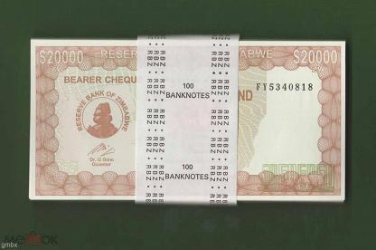 20000 долларов галерея юбилейных монет