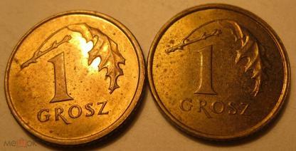 1 grosze 1999 года 10 копеек россии редкие