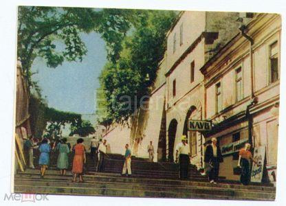 Цена одесса на старых открытках