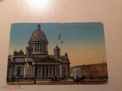 Девушка душе, города россии открытки