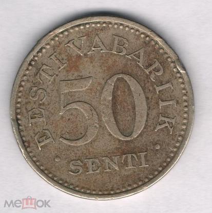 10 крон 2008 эстония юбилейная тираж монета футбол цветная 25 рублей