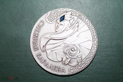 Монета серебро 925 проба 2005 года семон музыкант беларусь coinbox hero играть