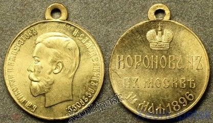 Коронован в 10 лет поменять монеты евро на рубли москва