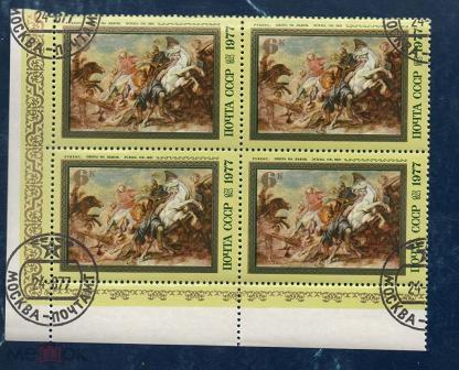 Марки рубенс 1977 цена полтина 1877