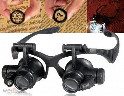 Ювелирные очки с подсветкой и сменными линзами монеты в слабах купить