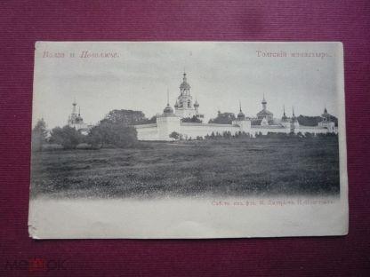 Тихвинский монастырь открытки, танка прикольные мерцающие