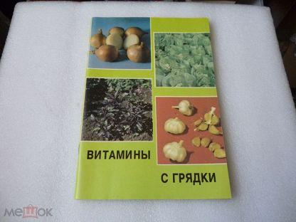 Конвейер зеленых овощей пантиелев загрузка конвейера