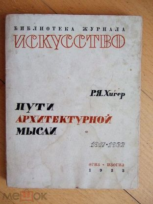 Selected essays 1917 1932