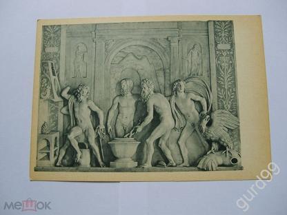 Древнегреческая богиня Афина Паллада – богиня мудрости и стратегии ... | 312x416