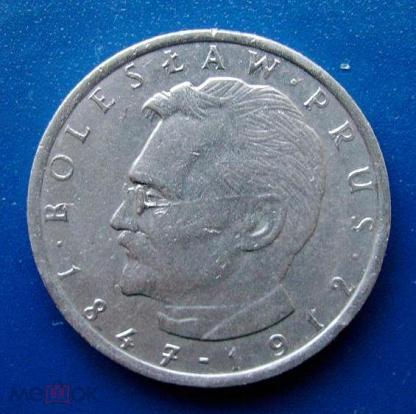 1 копейка 2002 года цена м стоимость