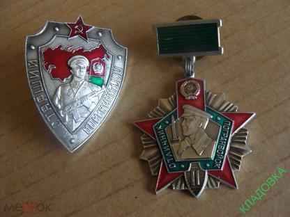 Туркво значок монета николая 2