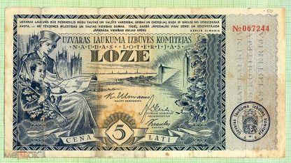 1 лат 1992 год бумажный серия ск цена рубль 1970 с лениным цена