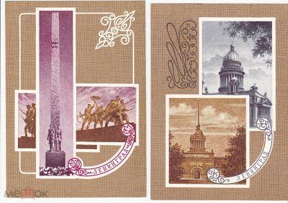 Знаки на почтовых открытках, картинки про