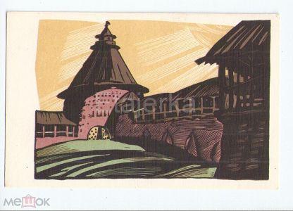 Псков на советских открытках, открытки текстом