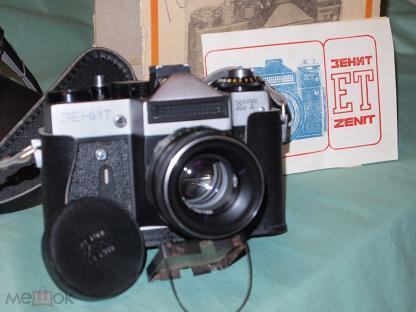 Зенит-ЕТ с объектив Гелиос-44-2 новый