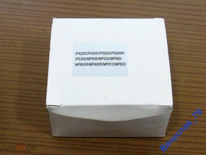 Перезаправляемые картриджи с чипами для принтеров и МФУ Canon PIXMA iP4200, iP4300, iP4500 и других
