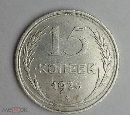 Монета 2 dulitu журнал монеты и банкноты официальный сайт