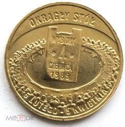 2 злотых июнь 1976 альбом для монет евросоюза
