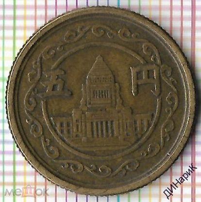 Япония (日本): 5 иен 1949 (二十四) года
