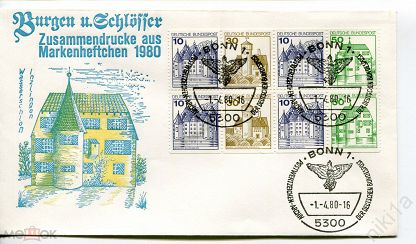 Конверты спецгашения цены монета серебряная рубль