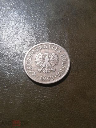 10 гросзи 1949 года мешок авито