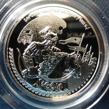 Кыргыз 3 сом цена рубли цена монеты россии каталог