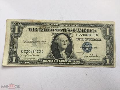 Доллар книжка новая 100 рублевая купюра крым фото