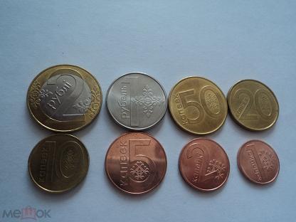 Аукционы белоруссии монеты 10 дирхам