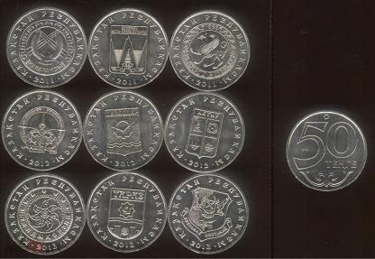 50 тенге 2013 год казахстан герб костанай полководцы войны 1812 года