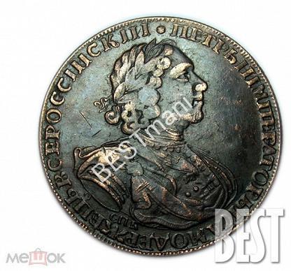 Монета петр 1 солнечник монеты россия 2000