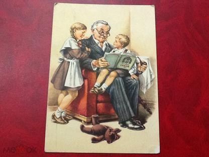 Грузинских блюд, почтовые открытки 1956 года