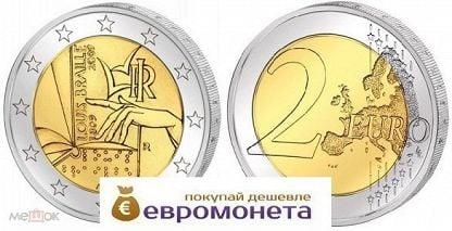 Доллар 2009 года брайля стоимость 10 копеек 2008 года сп
