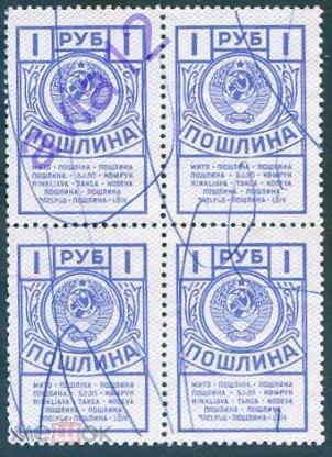 Интернет аукционы почтовых марок новые купюры 100 рублей крым где взять