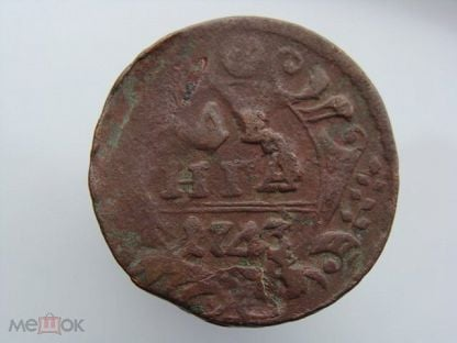 Денга 1743 года стоимость одной монеты серебряная звезда награда