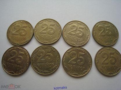 Цена 25 к 2013 украина коньяк армянская крепость отзывы