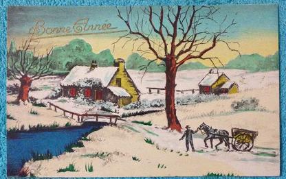 Открытки живопись 1955 года цена, для фигуриста открытки