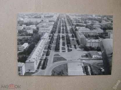 Новый год, новомосковск открытка