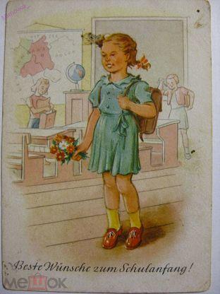 Картинки работе, немецкие открытки с о школой